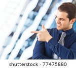young handsome businessman...   Shutterstock . vector #77475880