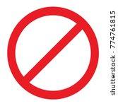 do not enter sign | Shutterstock .eps vector #774761815