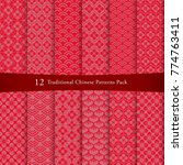 chinese pattern pack. come with ... | Shutterstock .eps vector #774763411