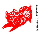 Red Paper Cut Pig Boar Zodiac...