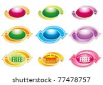 buy 1 get 1 free with arrows... | Shutterstock .eps vector #77478757