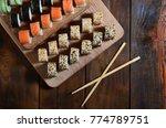 a detailed shot of a set of...   Shutterstock . vector #774789751
