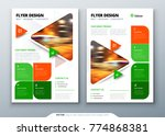 flyer template layout design.... | Shutterstock .eps vector #774868381
