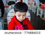 portrait of mindful attractive...   Shutterstock . vector #774886015