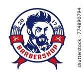 barbershop victorian gentleman...   Shutterstock .eps vector #774890794
