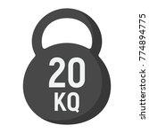 kettlebell flat icon  fitness... | Shutterstock .eps vector #774894775