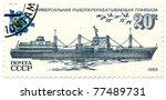 ussr   circa 1983  a stamp... | Shutterstock . vector #77489731