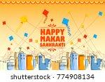 vector illustration of happy... | Shutterstock .eps vector #774908134
