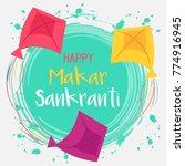 celebrate makar sankranti... | Shutterstock .eps vector #774916945