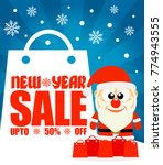 new year sale background with... | Shutterstock .eps vector #774943555