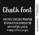 chalk alphabet font. hand drawn ... | Shutterstock .eps vector #774962557