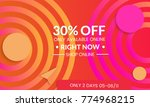 abstract geometric background... | Shutterstock .eps vector #774968215
