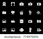 photography icons set | Shutterstock .eps vector #774970591