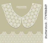 vector fashion background....   Shutterstock .eps vector #774986869