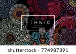 ethnic banners template with...   Shutterstock .eps vector #774987391