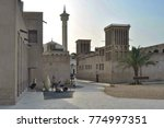 al fahidi historical district... | Shutterstock . vector #774997351