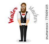 restaurant lazy waiter man....   Shutterstock .eps vector #775009105