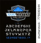 nano center font. universal... | Shutterstock .eps vector #775030144