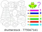mathematical worksheet for... | Shutterstock .eps vector #775067161