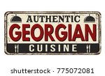 authentic georgian cuisine... | Shutterstock .eps vector #775072081