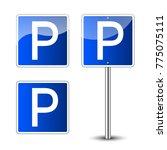 parking road signs blank set.... | Shutterstock . vector #775075111