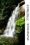 waterfall. the water is being... | Shutterstock . vector #775078615