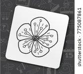 art icon link drawn doodle idea ... | Shutterstock .eps vector #775087861