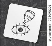 art icon link drawn doodle idea ... | Shutterstock .eps vector #775090201