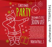 christmas party typography... | Shutterstock .eps vector #775095541