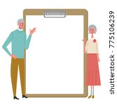senior women illustration | Shutterstock .eps vector #775106239