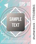 minimum geometric coverage.... | Shutterstock .eps vector #775108861