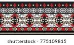ethnic ornament border element | Shutterstock .eps vector #775109815