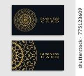 business card templates set... | Shutterstock .eps vector #775123609
