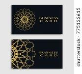 business card templates set... | Shutterstock .eps vector #775123615