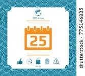 calendar symbol icon | Shutterstock .eps vector #775146835