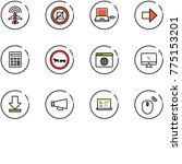 line vector icon set   plane... | Shutterstock .eps vector #775153201