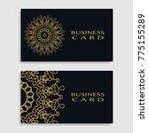 business card templates set... | Shutterstock .eps vector #775155289