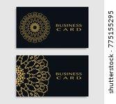 business card templates set... | Shutterstock .eps vector #775155295