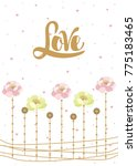 romantic postcard with... | Shutterstock .eps vector #775183465