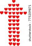 logo love . symbol heart grunge ... | Shutterstock .eps vector #775209871