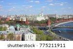 panorama of moscow kremlin ... | Shutterstock . vector #775211911