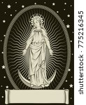the queen of heaven engraving... | Shutterstock .eps vector #775216345