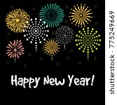 hand drawn happy new year... | Shutterstock .eps vector #775249669