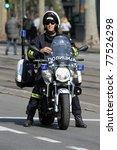 belgrade  serbia   april 17 ... | Shutterstock . vector #77526298