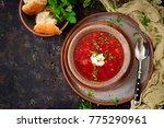 traditional ukrainian russian... | Shutterstock . vector #775290961