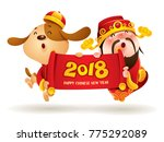 Stock vector chinese new year chinese god of wealth and chinese zodiac dog with scroll traditional chinese 775292089