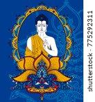 buddha in meditation on... | Shutterstock .eps vector #775292311