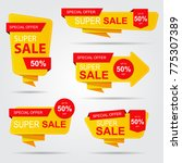 set of sale banner collection ... | Shutterstock .eps vector #775307389