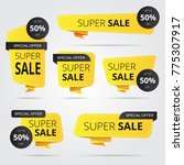 set of sale banner collection ... | Shutterstock .eps vector #775307917