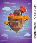 chinese pagoda on a autumn... | Shutterstock .eps vector #775311934